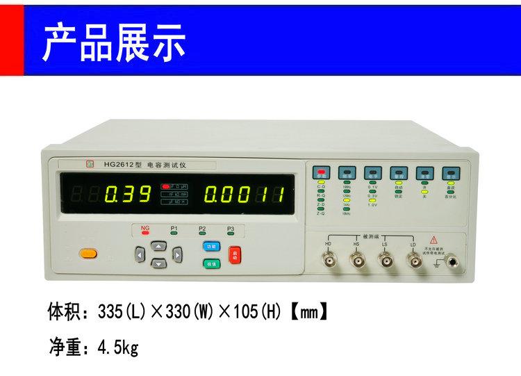 常州汇高HG2612/HG2617低频电容测试仪数字电桥原装正品