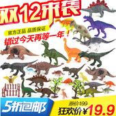 仿真大号恐龙模型小动物恐龙蛋霸王龙男孩儿童 恐龙玩具模型套装图片