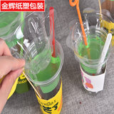 Disposable PET/PP plastic cup smoked ice cream cup Taiman cup set flag dry ice smoke double layer