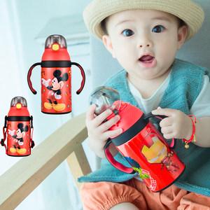 迪士尼儿童保温杯带吸管宝宝学饮杯婴儿喝水杯子防摔漏幼儿园水壶