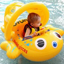 2019AVALON新款现货儿童游泳圈 婴儿宝宝坐圈 小鱼游泳艇遮阳浮船