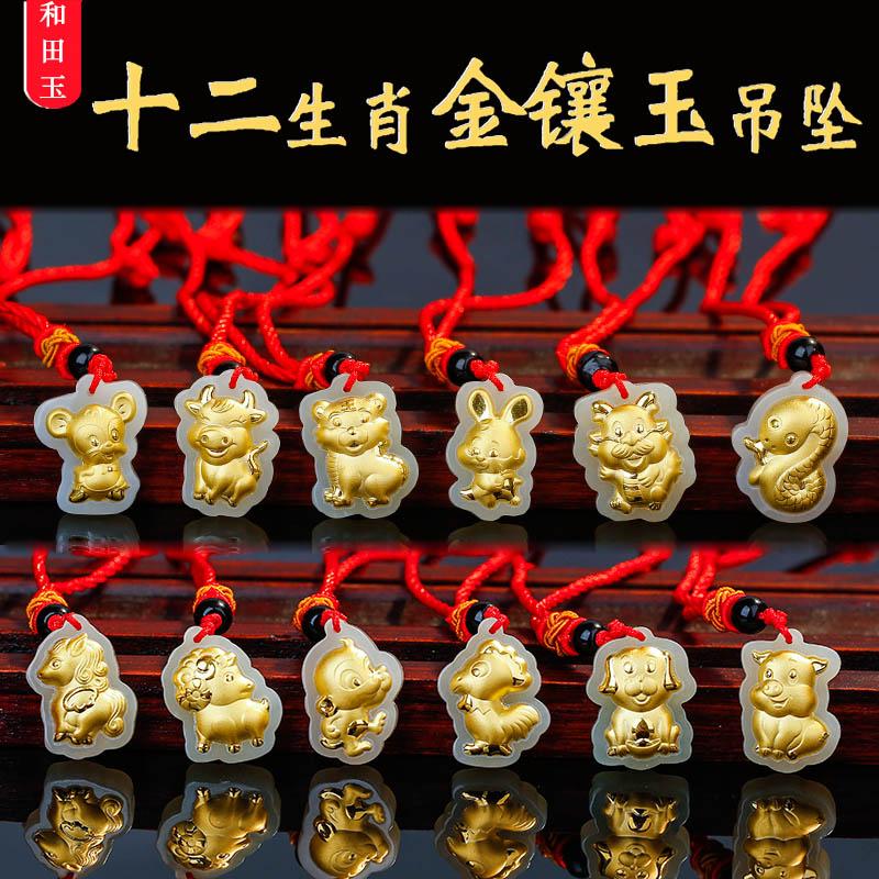 Изделия из золота / серебра / меди Артикул 599886950987
