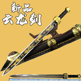 town house to ward off bad luck xuanyuan jian hang a wall decoration in long big dragon sword self-defense is not edged usually tang sword