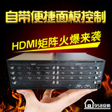 4 in 4 out 8 in 8 out 16 in 16 out HDMI hybrid matrix DVI audio and video HD seamless mosaic matrix