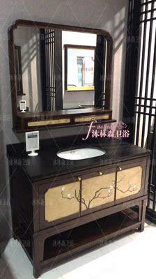 中式卫浴室柜