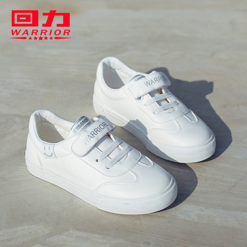 回力童鞋女童鞋子2019春秋新款兒童帆布鞋白色男童板鞋中大童布鞋