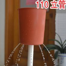 分水桶分水器110立管管道水培立柱110管盖子儒风柱无土栽培淋水器