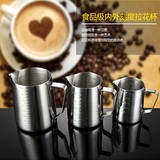 304 stainless steel pointed flower cup with lid and engraved measuring cup Coffee flower cup milk cup coffee pot