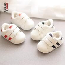冬季新款宝宝加绒学步鞋软底12岁婴儿男女宝宝冬鞋保暖运动棉鞋