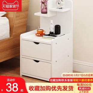 床边收纳小柜子简约现代卧室床头迷你储物柜多功能 简易床头柜特价
