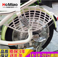 Universal bicycle protection net child rear wheel seat anti-pinch net electric vehicle foot plate isolation skirt mesh cover