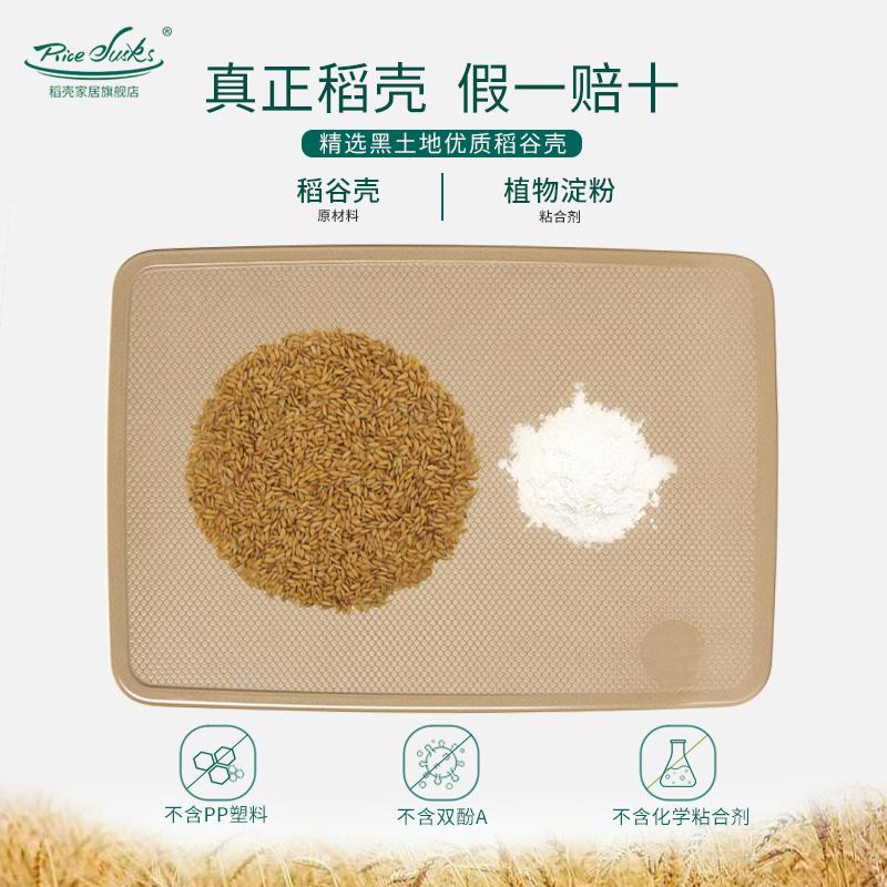 不易霉稻壳菜板砧板家用宝宝辅食切菜板切水果板刀板比实木菜板好