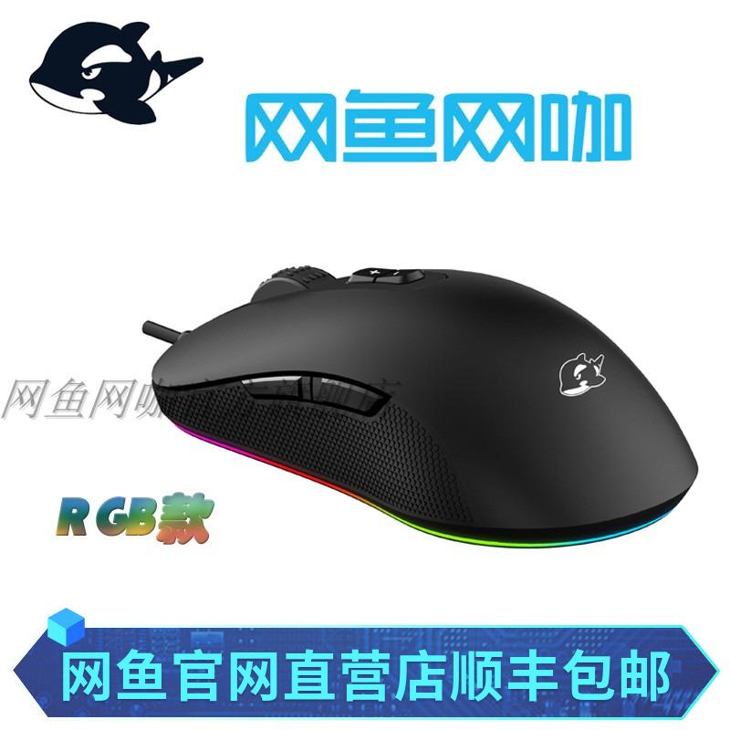 Компьютерные мышки Артикул 45272281070