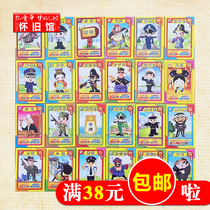 Memories of childhood 80 childhood nostalgia foreign painting officers and soldiers arrested robbers stick playing Tiger childrens card game