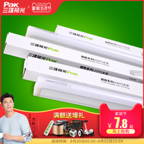 三雄极光led灯管t5灯管一体化led灯超亮日光灯t8支架全光管1.2米