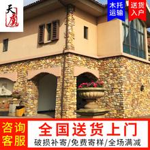 天虞文化石文化砖人造文化艺术石砖白砖背景墙仿古复古别墅外墙砖