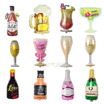 Celebrate champagne glass beer beer foil balloon marriage ceremony wedding birthday party New Year decoration supplies
