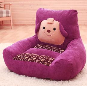 宝宝儿童小沙发椅小狗卡通单人迷你沙发可爱懒人榻榻米凳子布艺