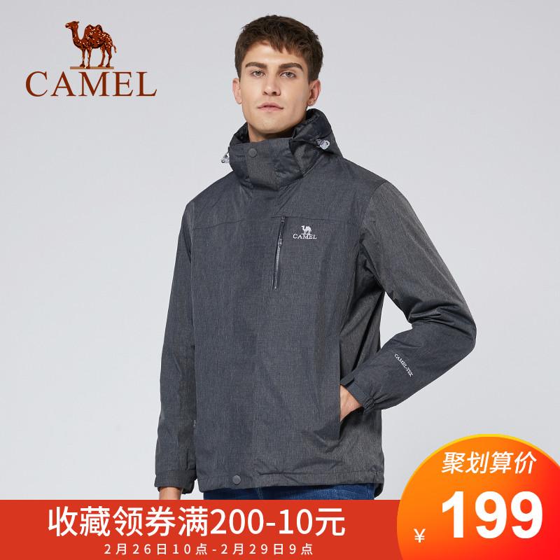 骆驼户外冲锋衣男士 抓绒加厚聚热锁温三合一 防风外套御寒登山服