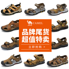 Sale Camel men's shoes Summer men's breathable leather sandals outdoor sports and leisure beach shoes River shoes