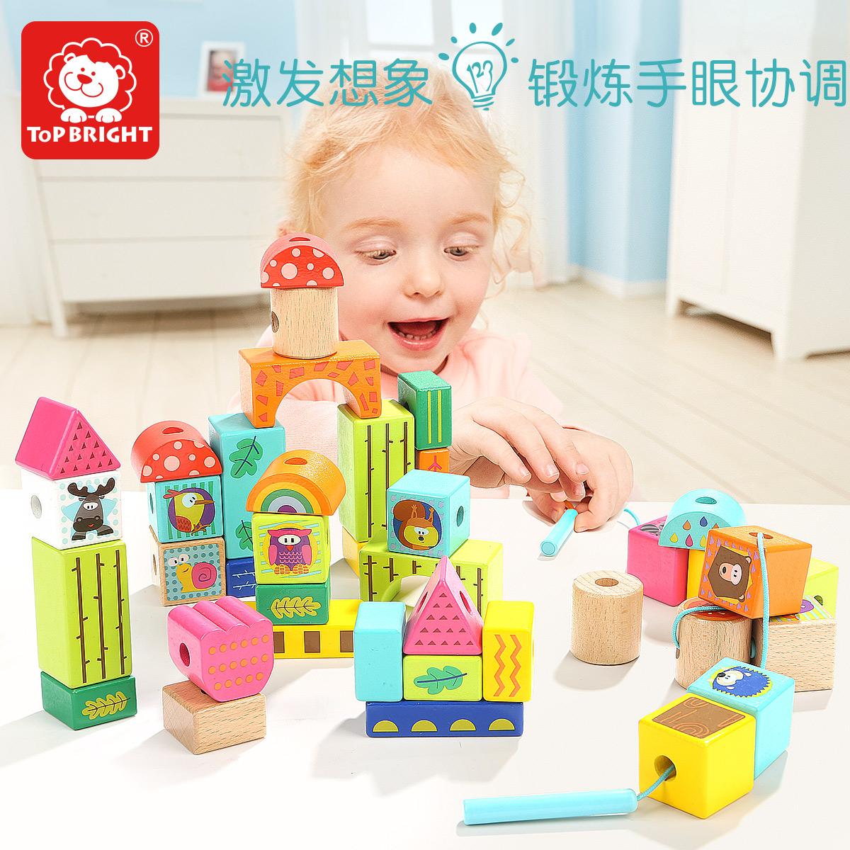 一岁宝宝益智积木串珠儿童玩具婴儿1-2-3岁女孩珠子手工穿线穿绳
