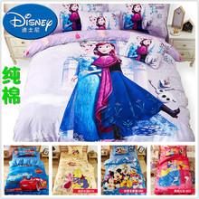 正版授权迪士尼家纺儿童被套三/四件套卡通床单动漫床品男孩女孩