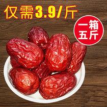 红枣5斤散装新货2500g新疆和田大枣农家骏枣新鲜泡茶整箱煲汤枣子