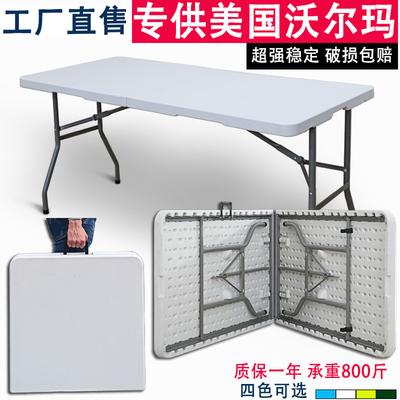 简易折叠桌子便携式摆摊