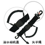 Diving flashlight anti-missing rope underwater fill light spring rope double hook safety rope waterproof camera shell anti-lost rope