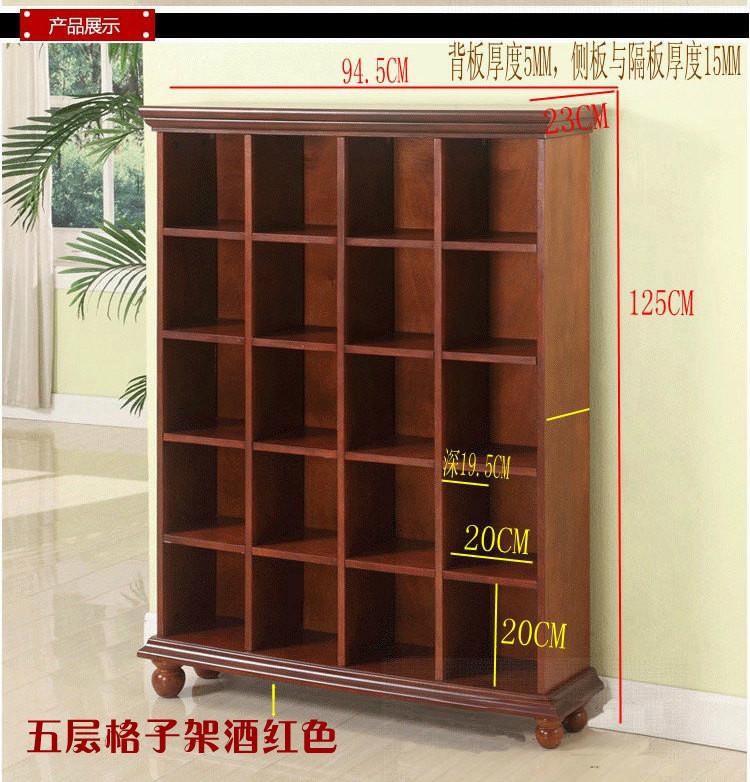 美式 书柜 书架 CD架 储物柜 实木 格子架 书橱 置物 格子柜