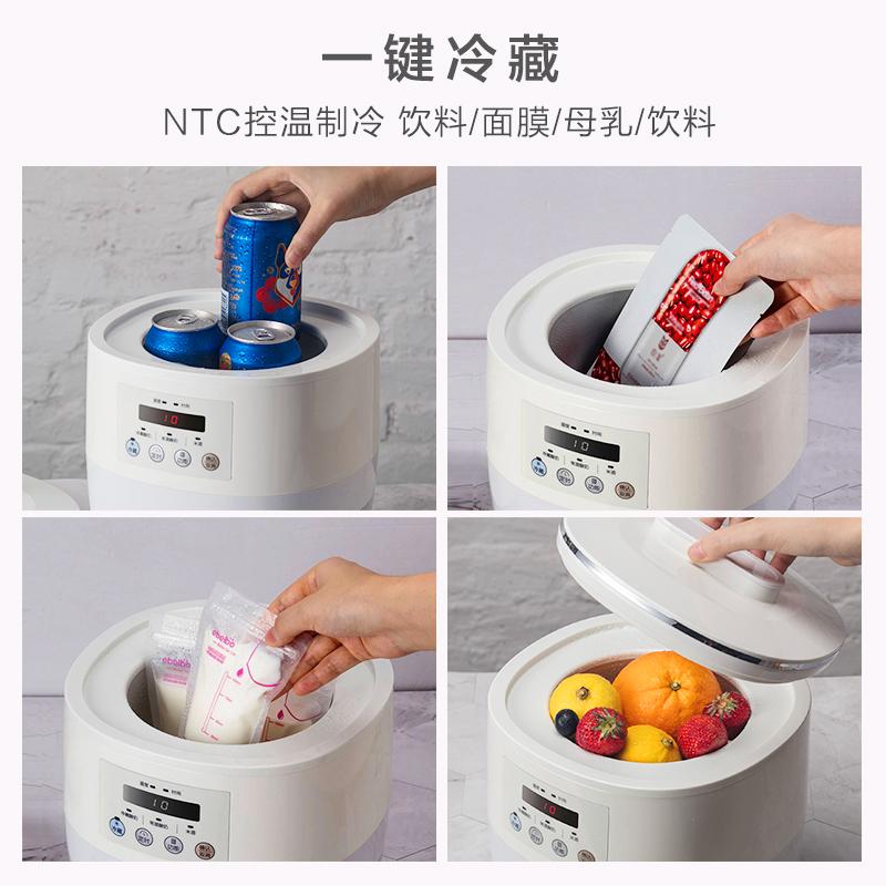 Bear/小熊酸奶机家用插电全自动冷藏柜发酵机自制米酒机小型冰箱