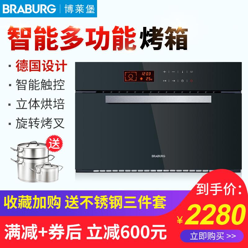 博莱堡电烤箱