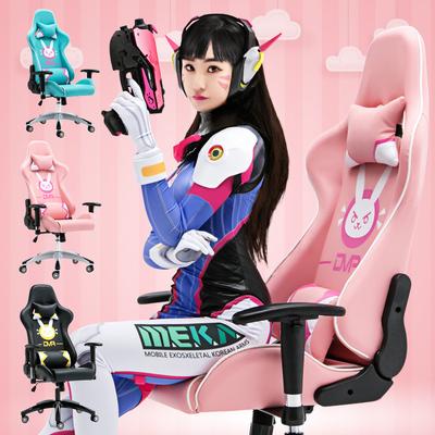 游戏椅子品牌资讯