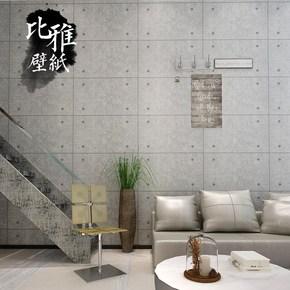上新酒吧餐厅咖啡厅工业风墙纸砖纹砖块灰色水泥墙纸铆钉复古方块
