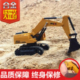 remote control excavator oversized adult children's electric toy remote control engineering vehicle remote control charging wireless alloy