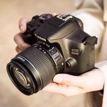 Canon/佳能 EOS 1500D蚂蚁摄影 相机单反机高清数码旅游 单反相机入门级男女