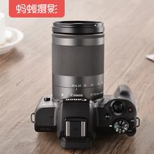 高清旅游 微单相机 佳能M50 入门级 150 数码 蚂蚁摄影 Canon 男女学生款 eos vlog美颜套机
