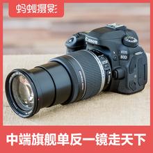 高清旅游数码 EOS 80D Canon 佳能 200套机 蚂蚁摄影 单反相机