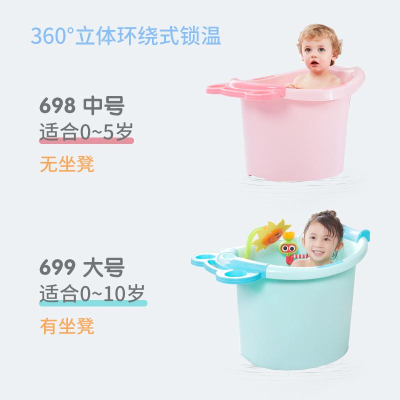 宝宝洗澡桶儿童泡澡桶婴儿洗澡盆小孩浴桶大号可坐躺加厚超大家用