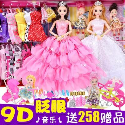 小公主超大泳装小女孩人鱼公主美人鱼芭比娃娃单个90厘米布娃娃二