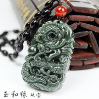 Natural Xinjiang Hetian Yumo Jade Dragon Jade Pendant Men's Jade Pendant Zodiac Dragon Jade Pendant Necklace