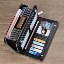 多卡槽防盗刷10399男女时尚护照夹RFIDSearchSupplyHerschel