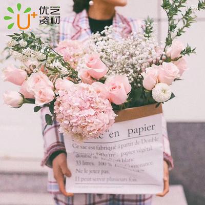 牛皮纸抱抱袋ins风鲜花花束包装袋欧式干花装饰鲜花绿植橱窗袋
