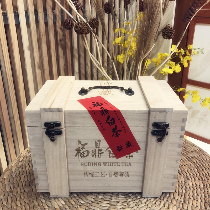 Чай Гонг Мэй Артикул 539490404746