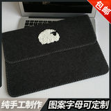 Apple hand-embroidered air computer bag 14Macbook 13.3 inch 201612pro15.6 lamb liner bag