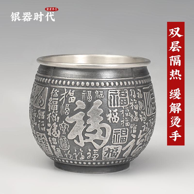 双层防烫 S999纯银手工 功夫茶具品茗杯 主人杯 纯银茶碗水杯茶杯图片