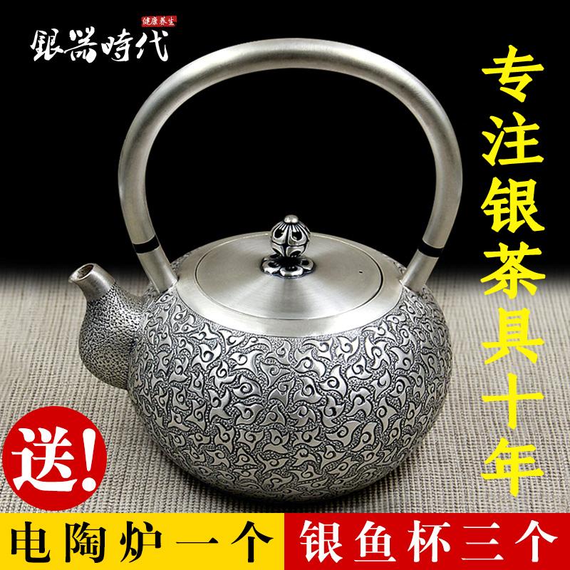纯银茶具999纯银