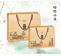 Look at the high-end portable tweezers packing box Dragon Boat Festival gift box Hotel gift custom gift box