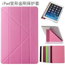 苹果iPad 6/air2蚕丝纹Y型变形金刚超薄保护壳iPad 2/3/4支架皮套