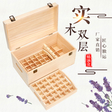 实木多特瑞精油收纳盒便携松木双层高档装精油瓶木盒子木制包装盒